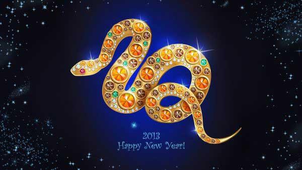 Година на змията