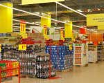 Хипермаркет