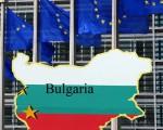 ЕК-България