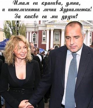 Беновска-Борисов
