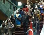 Ердоган-дворец