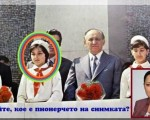 Лиляна Павлова-Живков