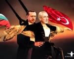 Местан-Ердоган