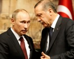 Путин-Ердоган