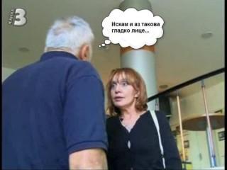 СашоДиков-Люба Кулезич