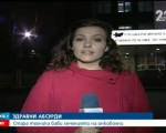Велина Сашева