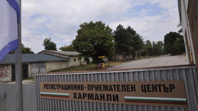 бежански център