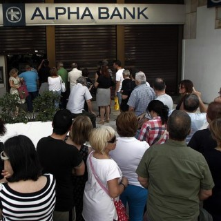 гръцка банка