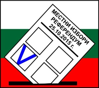 местни избори2015