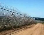 ограда-Турция