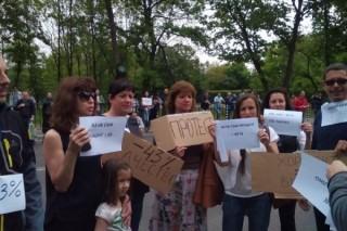 протест-БНР