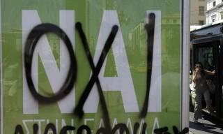 референдум-Гърция